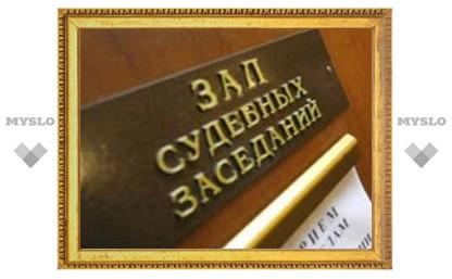 В Туле бывший пристав-исполнитель ответит перед судом за коррупцию
