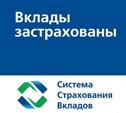 Сообщение для вкладчиков «Первого Экспресса» от Агентства по страхованию вкладов