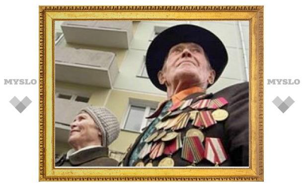 Тульских ветеранов обеспечат жильем
