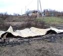 В Щекинском районе неизвестные спалили строительный вагончик