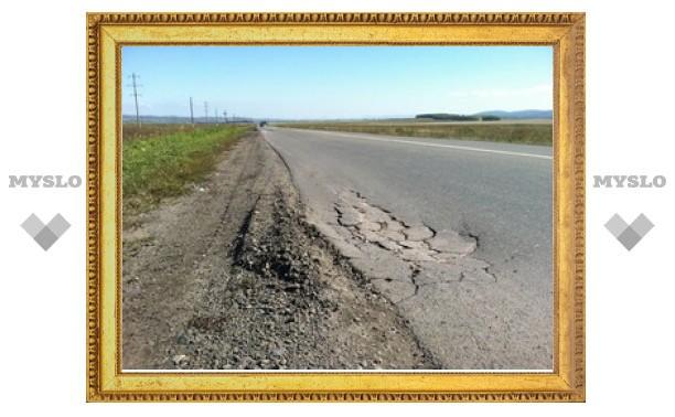 """В Тульской области отремонтируют трассу М2 """"Крым"""""""