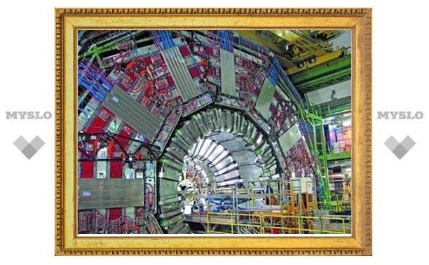 Международный эксперимент лишил тульских создателей коллайдера зарплаты