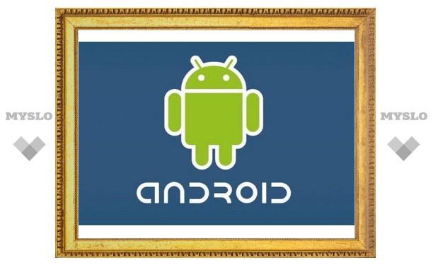 Журналисты узнали детали Android 3.0