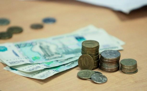 Тульское отделение ПФР прекратило выплаты клиентам банка «Тульский промышленник»