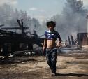В Плеханово выгорели шесть цыганских домов