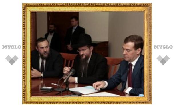 Дмитрий Медведев встретился с Берлом Лазаром