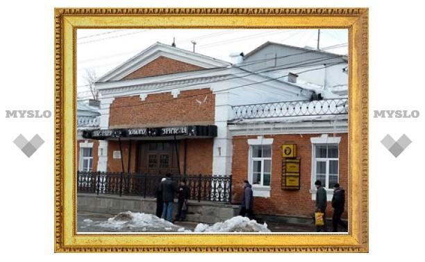 Тульскому ТЮЗу – 80 лет!