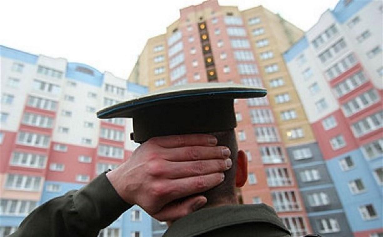 Военных, которые нуждаются в жилье, теперь нельзя уволить