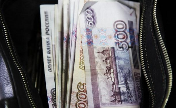 В Венёвском районе сотрудница кафе украла у посетителя 202 тысячи рублей