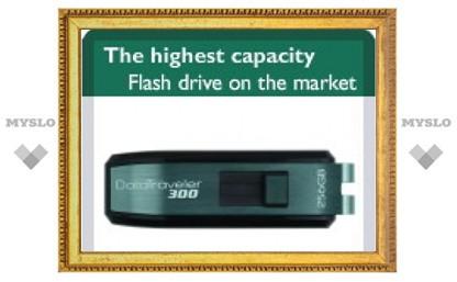 Kingston выпустила первую в мире флэш-карту на 256 гигабайт