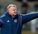Сергей Кирьяков – главный тренер «Арсенала»