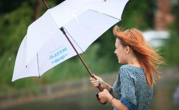 В выходные туляков ожидает дождливая и прохладная погода