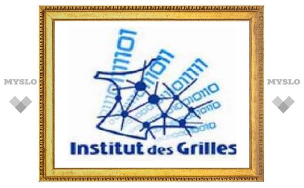 Во Франции создан институт распределенных вычислений