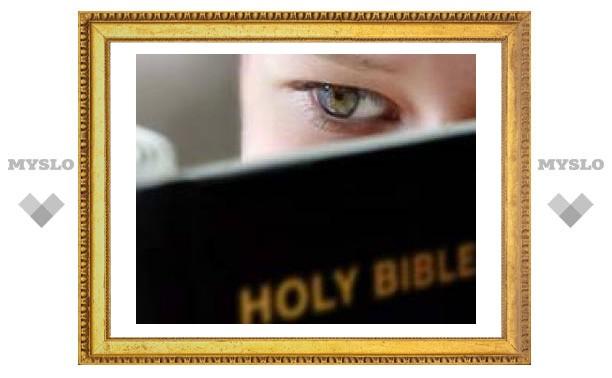 В КНР выпущено 50 млн экземпляров Библии