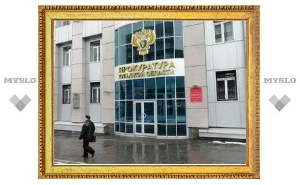 Прокурор Тульской области поздравил своих коллег-ветеранов с Днем Победы