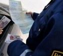 Инспектора ДПС задержали за получение взятки от водителя такси