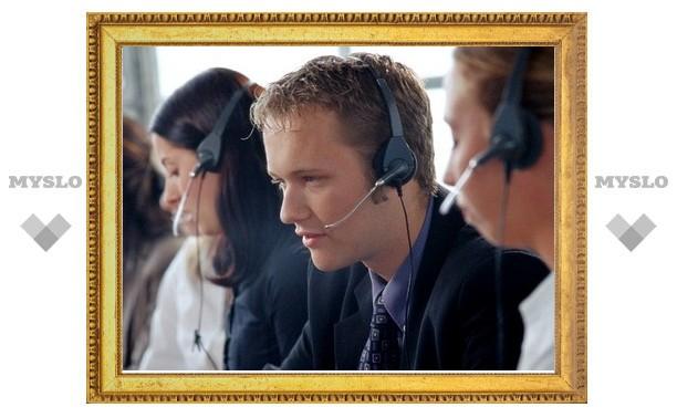 Выдержит ли call-центр шквал звонков с жалобами на плохие дороги в Туле?