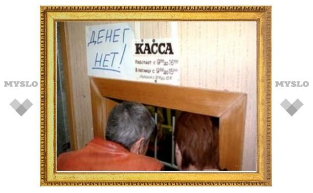 Долг по зарплате вырос на 16 миллионов рублей