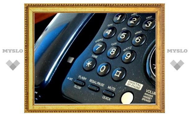 Алексинцы останутся без телефона и Интернета