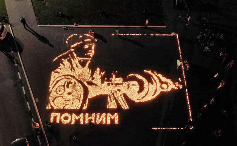 В ночь на 22 июня в Туле выложили картину из 10 тысяч свечей