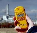 Когда и где в Тульской области проведут замеры радиации