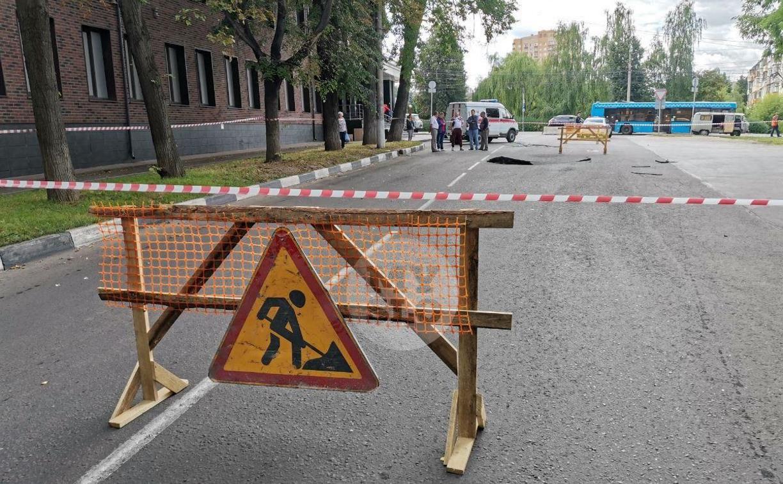 Провал грунта в центре Тулы возник из-за повреждения канализационного коллектора