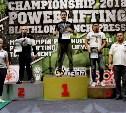 Спортсмен из Тулы занял первое место на чемпионате Европы по пауэрлифтингу