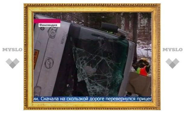 Попавших в ДТП российских туристов выписали из финской больницы