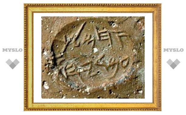 Израильские археологи нашли древнюю керамику