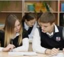В Туле открылась юношеская областная математическая школа