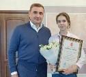 Алексей Дюмин поздравил победителей «Дельфийских игр - 2019»