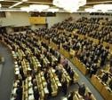 Какие законы вступают в силу в 2014 году?