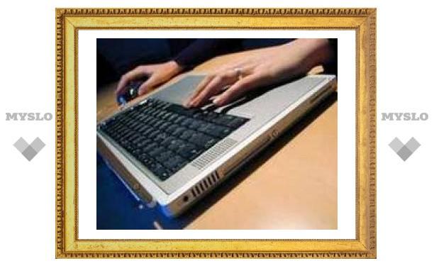 Создан самый мощный ноутбук в мире