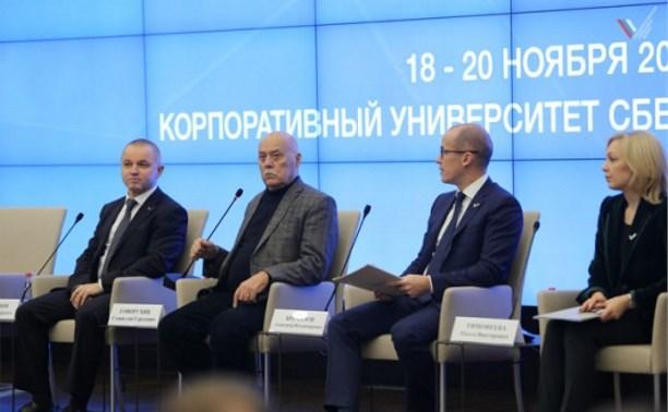 В Подмосковье начался семинар-совещание Общероссийского народного фронта