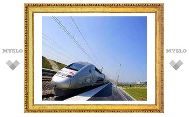 Франция установила новый мировой рекорд скорости поездов на колесах