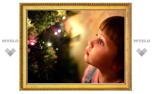 В Туле начался сбор подарков для детей-сирот