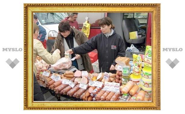 Тулякам будут продавать дешевые продукты