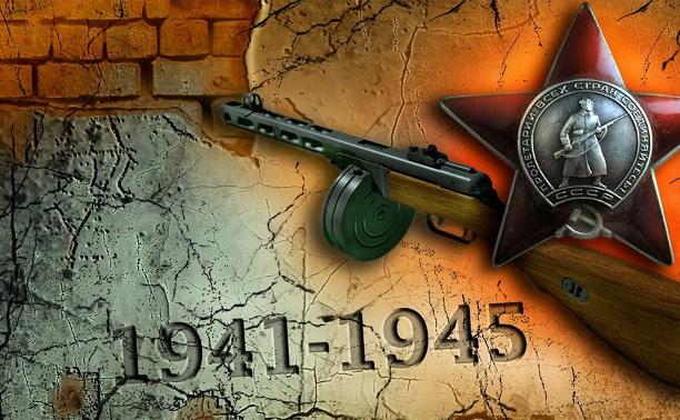 Администрация Тулы разыскивает родственников участника Великой Отечественной войны Сергея Широкова