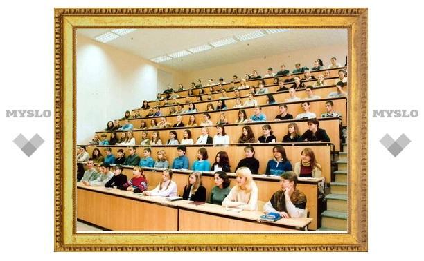Некоторые высшие учебные заведения Тулы названы неэффективными