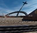 Мемориал «Защитникам неба Отечества» может не дождаться ремонта?