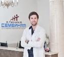 Московский пластический хирург проведет в Туле выездной прием в клинике «Семейная»