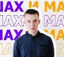 Туляк Даниил Манелюк вошел в состав сборной России по шахматам