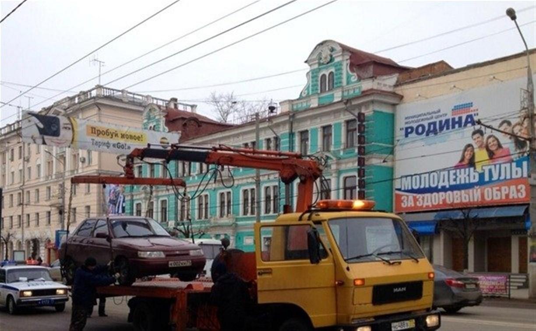 В Тульской области ввели единый тариф на эвакуацию автомобилей