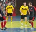 В городском чемпионате по мини-футболу состоялась центральная игра сезона