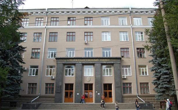 ТулГУ вошел в 50 лучших университетов России
