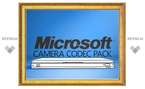 Windows 7 познакомили с форматом RAW
