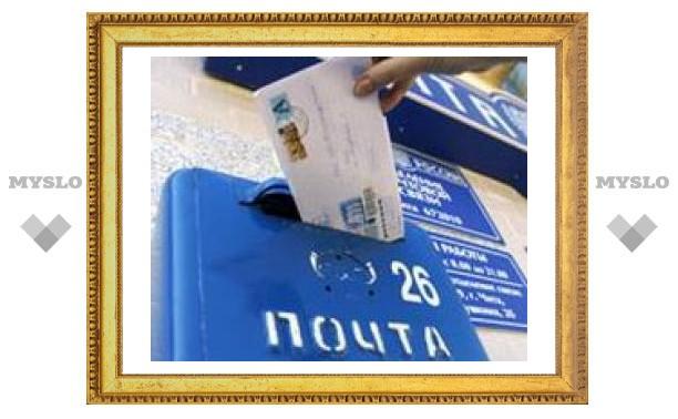 9 октября: Всемирный день почты