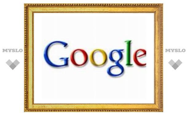 Британские христиане подали в суд на Google за нарушение прав верующих