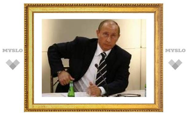 Путин предложил ввести прогрессивный налог на жилье