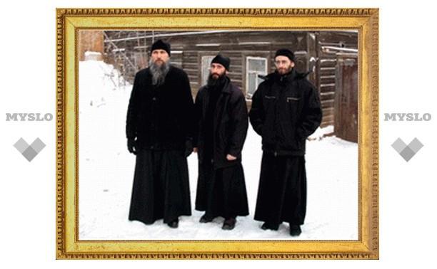 Российские католики провели коференцию, посвященную юбилею экзарха Леонида Федорова
